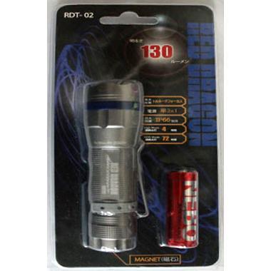 AT-830     (RDT-02)   GREY